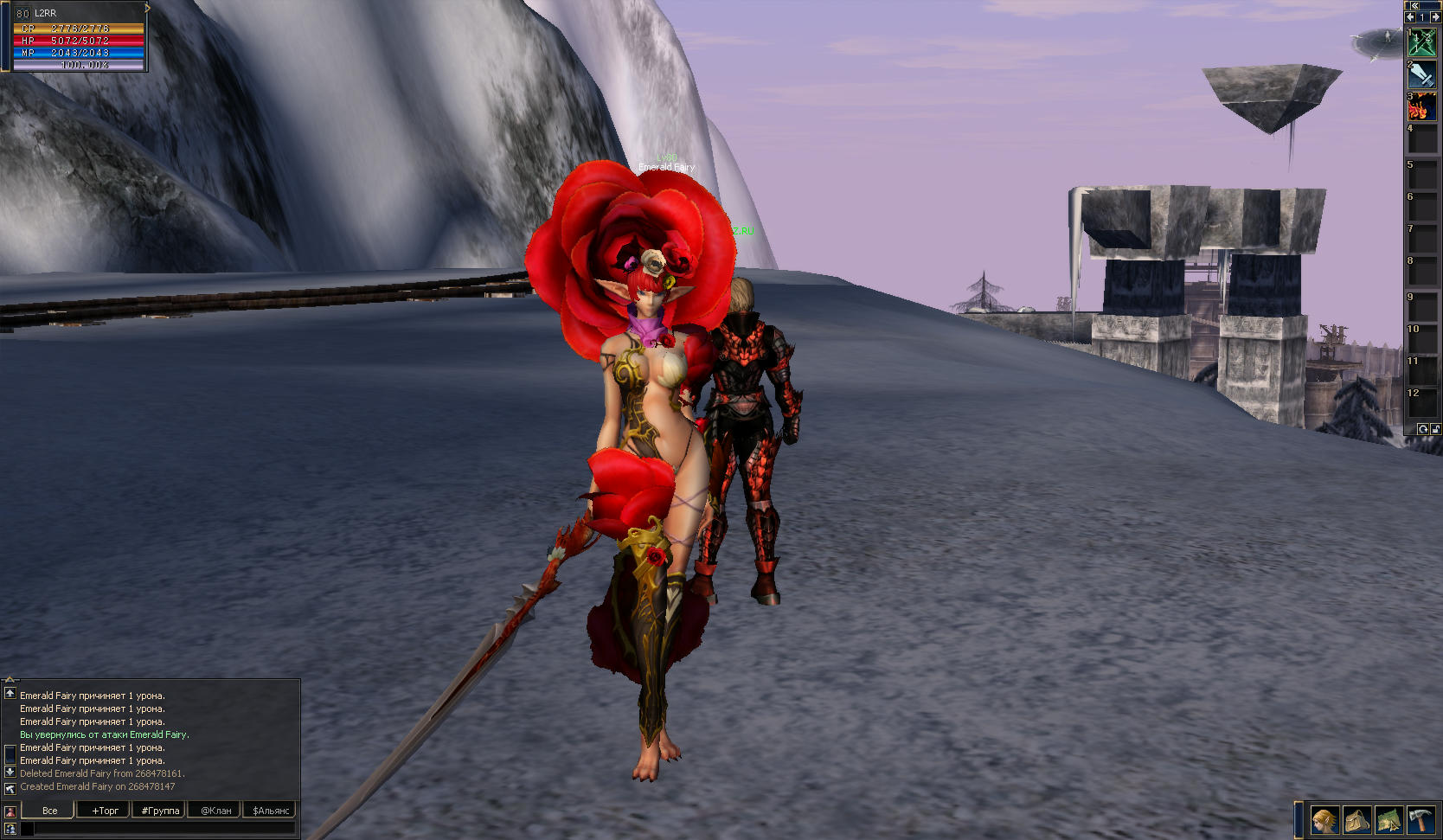 lineage 2 goddess of destruction рыбалка